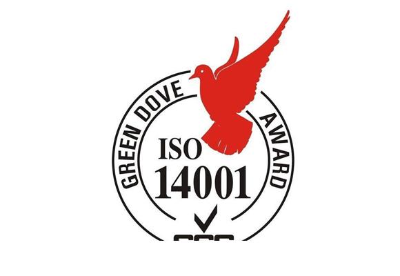 ISO14000环境认证