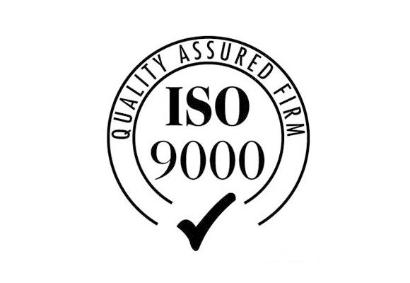 ISO9000体系认证