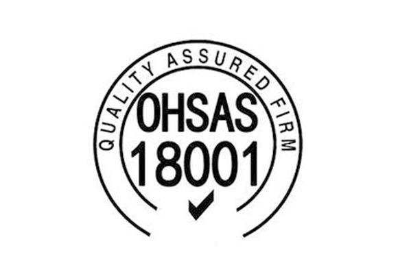 OHSAS18001体系